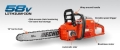 Rental store for ECHO Cordless Chainsaw with 4 AH Battery in Auburn IN